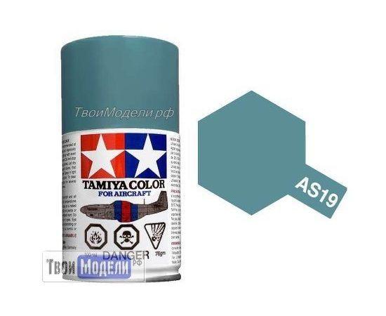 Необходимое для моделей Tamiya 86519 AS-19 Средне-Синий - краска спрей в баллончиках 100 мл. tm00557 купить в твоимодели.рф
