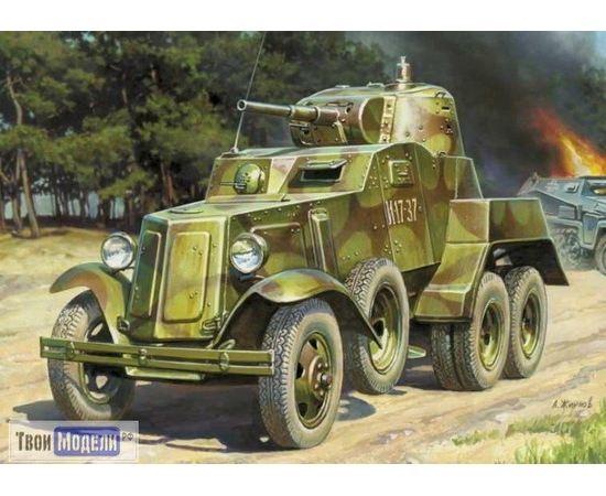 Склеиваемые модели  Zvezda 3617 Звезда  БА-10 Советский бронеавтомобиль. tm00741 купить в твоимодели.рф