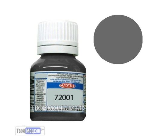 Необходимое для моделей АКАН 72071 FS: 36170 Камуфляжный серый (Camouflage Grey) # Краска tm00772 купить в твоимодели.рф