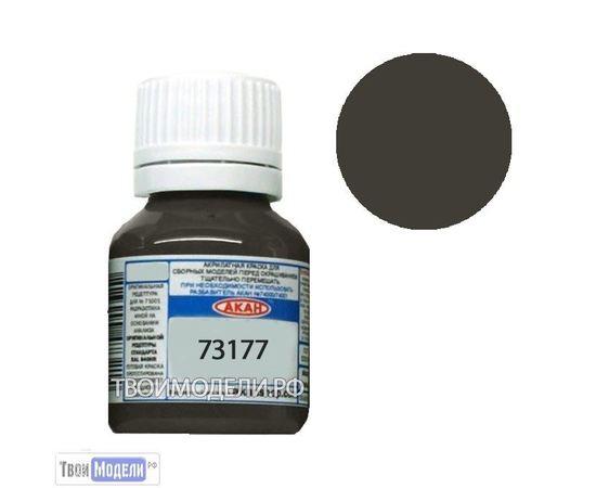 Необходимое для моделей АКАН 73177 Жёлто-оливковый пятна камуфляжа # Краска tm00797 купить в твоимодели.рф
