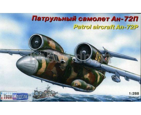 Склеиваемые модели  ЕЕ28808 Ан-72П Патрульный самолет 1:288 tm00354 купить в твоимодели.рф