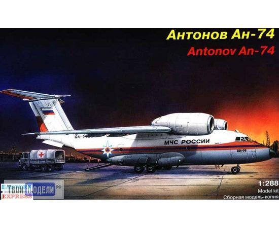 Склеиваемые модели  ЕЕ28806 АН-74 Самолет Антонова 1:288 tm00387 купить в твоимодели.рф