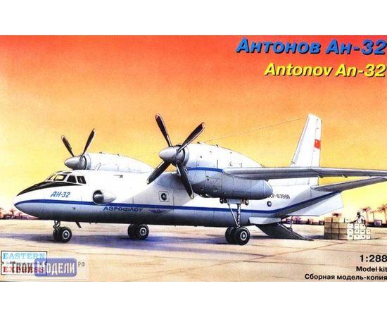 Склеиваемые модели  ЕЕ28807 АН-32 военно-транспортный самолёт 1:288 tm00379 купить в твоимодели.рф