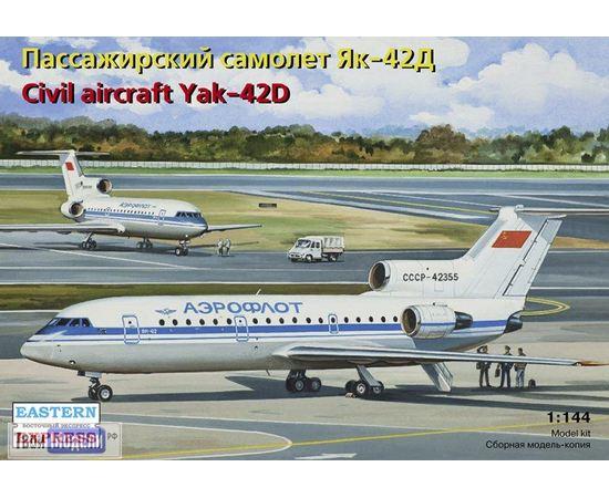 Склеиваемые модели  ЕЕ14494 Як-42Д Авиалайнер Аэрофлот СССР tm00371 купить в твоимодели.рф