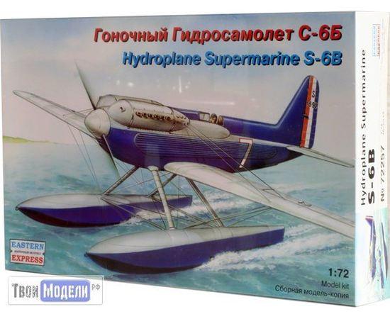 Склеиваемые модели  ЕЕ72257 Supermarine S-6B Гоночный гидросамолет 1:72. Сборная модель tm00348 купить в твоимодели.рф