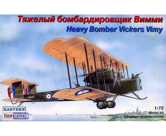 Склеиваемые модели  ЕЕ72256 Vimy Тяжелый бомбардировщик Вимми 1:72 tm00315 купить в твоимодели.рф