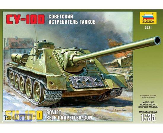 Склеиваемые модели  zvezda 3531 Звезда СУ-100 Советский истребитель танков САУ tm00756 купить в твоимодели.рф