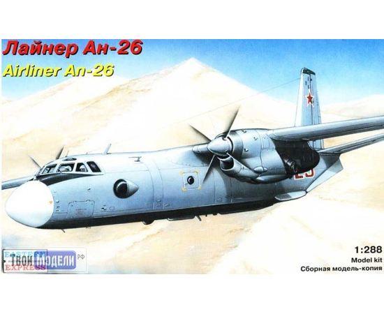 Склеиваемые модели  ЕЕ28802 АН-26 Самолет Масштаб 1:288 tm00388 купить в твоимодели.рф