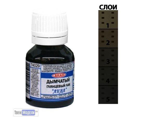 Необходимое для моделей АКАН 74029 Дымчатый глянцевый лак Аква 15 мл. tm00608 купить в твоимодели.рф