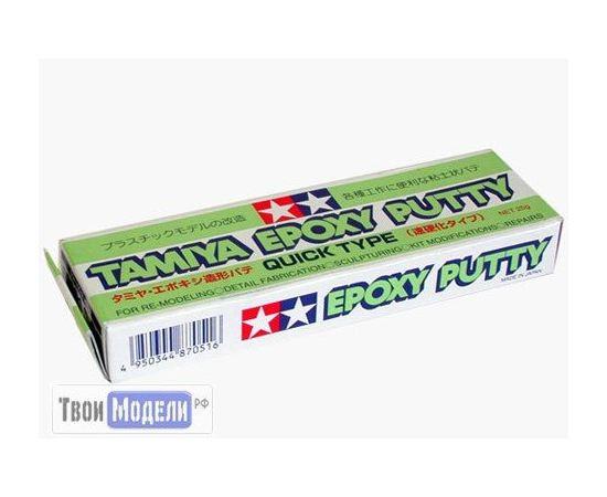 Необходимое для моделей Tamiya 87051 Шпаклевка двухкомпонентная  (эпоксид) tm00573 купить в твоимодели.рф