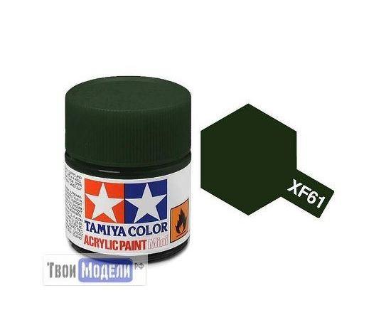 Необходимое для моделей Tamiya 81761 XF-61 Темно-зеленая (Dark Green) #Краска-acrylic tm00458 купить в твоимодели.рф