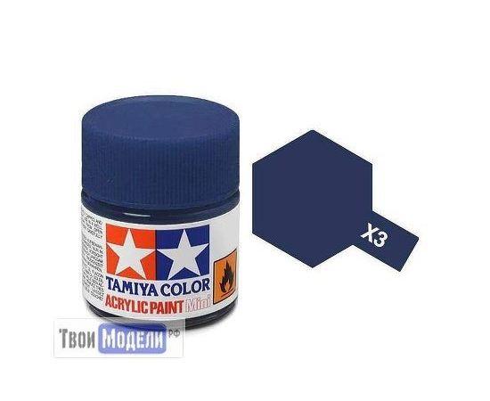 Необходимое для моделей Tamiya 81503 X-3 Королевская синяя (Royal Blue) #Краска-acrylic tm00459 купить в твоимодели.рф