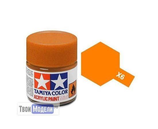 Необходимое для моделей Tamiya 81506 X-6 Оранжевый глянцевая (Orange) #Краска-acrylic tm00460 купить в твоимодели.рф