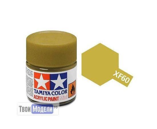 Масштабные модели Tamiya 81760 XF-60 Темно-желтая (Dark Yellow) #Краска-acrylic tm00409 купить в твоимодели.рф