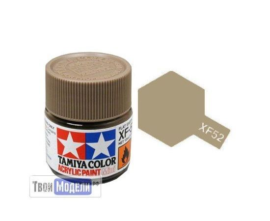 Необходимое для моделей Tamiya 81752 XF-52 Земляная (Flat Earth) #Краска-acrylic tm00493 купить в твоимодели.рф