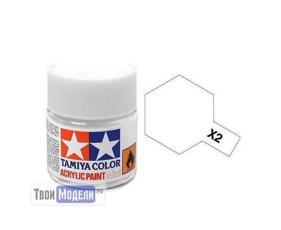 Необходимое для моделей Tamiya 81502 X-2 Белая глянцевая (White) #Краска-acrylic tm00426 купить в твоимодели.рф