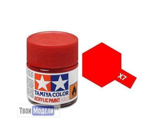 Необходимое для моделей Tamiya 81507 X-7 Красная глянцевая (Red) #Краска-acrylic tm00494 купить в твоимодели.рф
