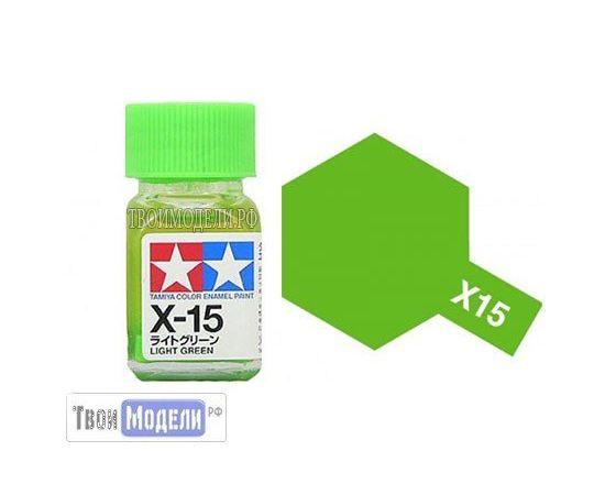 Необходимое для моделей Tamiya 80015 X-15 Светлый Зелёный #Краска-эмаль tm00471 купить в твоимодели.рф