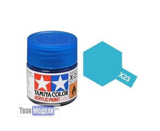Необходимое для моделей Tamiya 81523 X-23 Синия прозрачная (Clear Blue) #Краска-acrylic tm00446 купить в твоимодели.рф