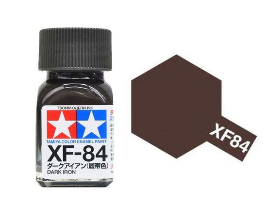 Необходимое для моделей Tamiya 80384 XF-84 Тёмное Железо металлик #Краска-эмаль tm00761 купить в твоимодели.рф