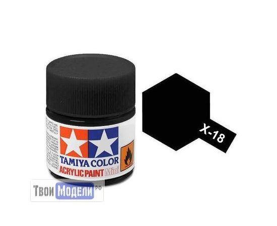 Необходимое для моделей Tamiya 81518 X-18 Полу черный блеск (Semi Gloss) #Краска-acrylic tm00449 купить в твоимодели.рф