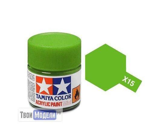 Необходимое для моделей Tamiya 81515 X-15 Светло-зеленая (Light Green) #Краска-acrylic tm00440 купить в твоимодели.рф