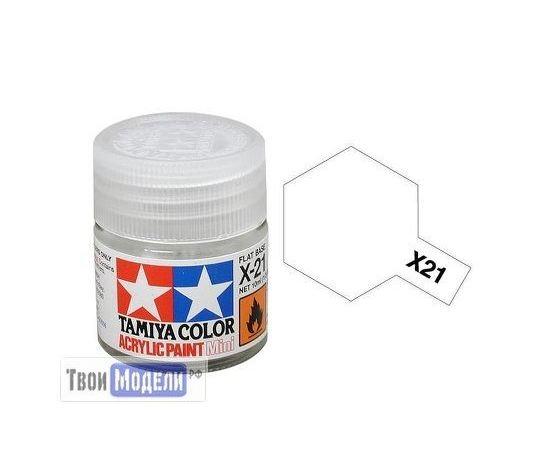 Необходимое для моделей Tamiya 81521 X-21 Добавка для матового эффекта tm00591 купить в твоимодели.рф