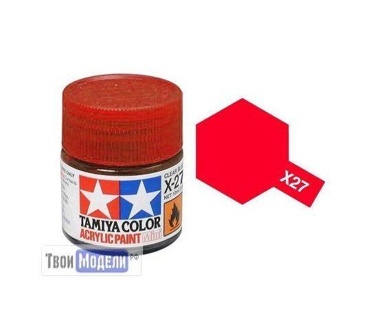 Необходимое для моделей Tamiya 81527 X-27 Красная прозрачная (Clear Red) #Краска-acrylic tm00462 купить в твоимодели.рф