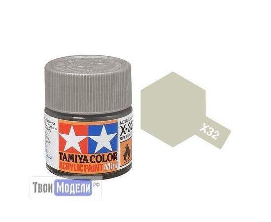 Необходимое для моделей Tamiya 81532 X-32 Титан серебристая (Titanium Silver) #Краска-acrylic tm00422 купить в твоимодели.рф