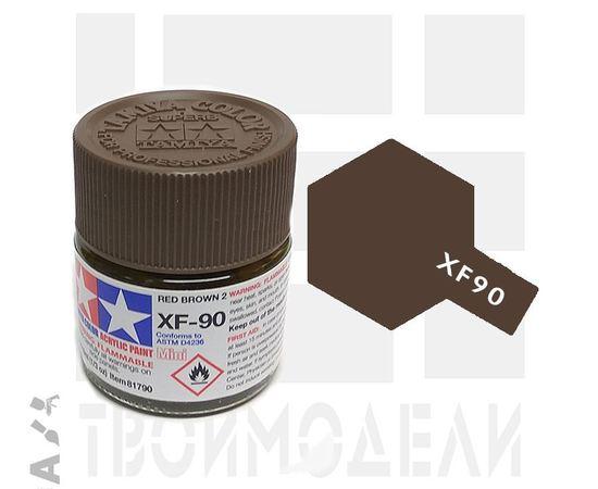 Необходимое для моделей Tamiya 81790 XF-90 Красно-коричневая (Red Brown 2) #Краска-acrylic tm00267 купить в твоимодели.рф