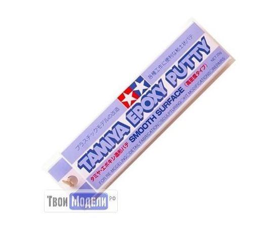 Необходимое для моделей Tamiya 87052 Шпаклевка эпоксидная (Smooth Surface) tm00600 купить в твоимодели.рф
