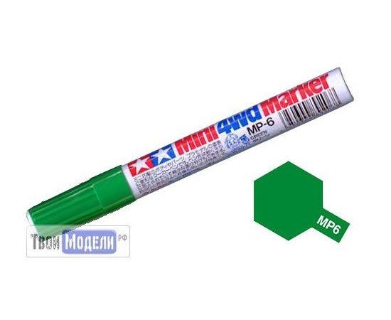 Необходимое для моделей Tamiya 89206 МР-6 Маркер зеленый (спиртовая основа) # Краска эмалевая 10мл. tm00689 купить в твоимодели.рф