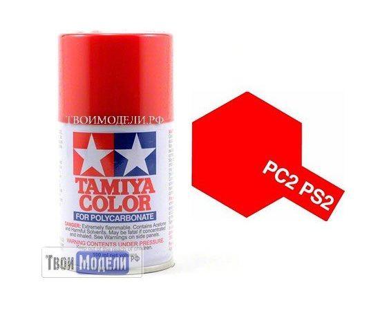 Необходимое для моделей Tamiya 86002 PS-2 Red Красная - краска спрей в баллончиках 100 мл. tm00542 купить в твоимодели.рф