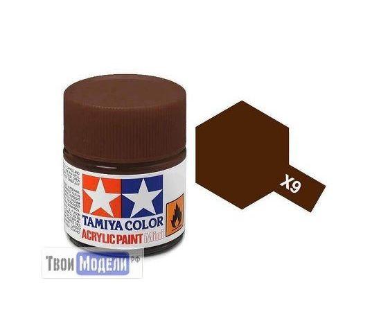 Необходимое для моделей Tamiya 81509 X-9 Коричневая глянцевая (Brown) #Краска-acrylic tm00432 купить в твоимодели.рф