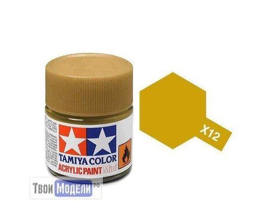 Необходимое для моделей Tamiya 81512 X-12 Золото (Gold Leaf ) #Краска-acrylic tm00410 купить в твоимодели.рф