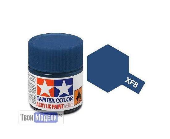 Необходимое для моделей Tamiya 81708 Xf-8 Flat Blue Синяя (Flat Blue) #Краска-acrylic tm00423 купить в твоимодели.рф