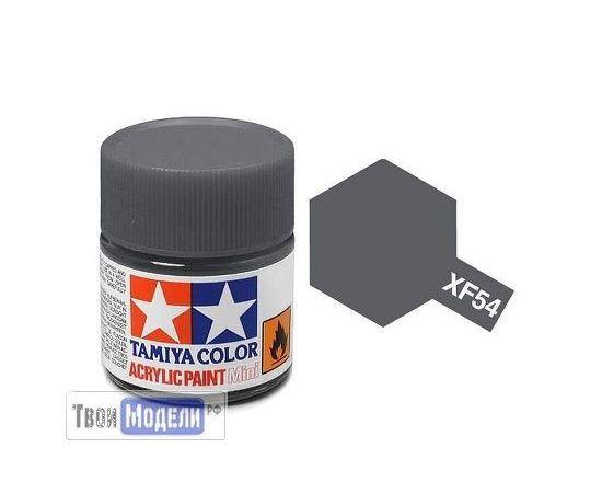 Необходимое для моделей Tamiya 81754 XF-54 Морской Тёмный Серый (Dark Sea Grey ) #Краска-acrylic tm00424 купить в твоимодели.рф