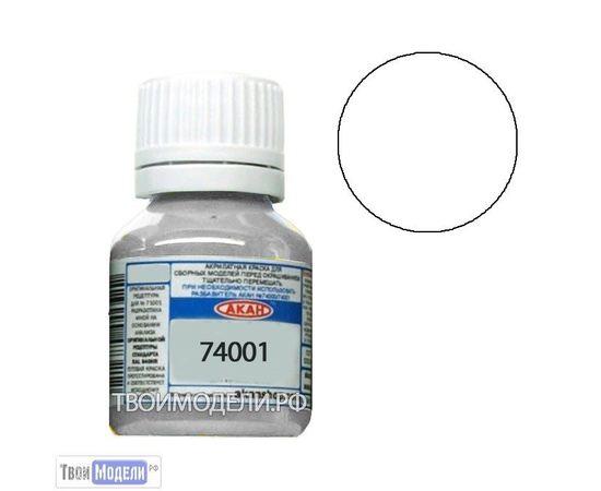 Необходимое для моделей АКАН 74001 Разбавитель под кисть (А) tm00569 купить в твоимодели.рф