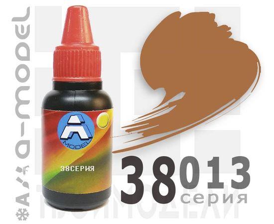 Необходимое для моделей A-Model AMP-015 Ржавчина - выхлопные трубы #Краска 22мл. tm06202 купить в твоимодели.рф