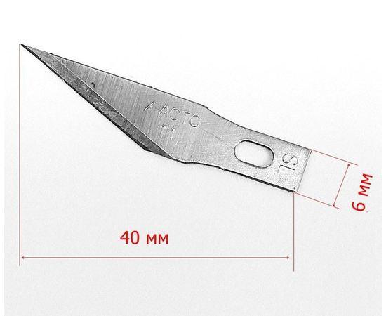 Оборудование для творчества JAS 94815 Набор цанговых лезвий №11  0,6 х 6 х 40 мм, 5 шт. tm06421 купить в твоимодели.рф