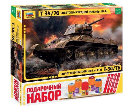 Склеиваемые модели  zvezda 3525-ПН Звезда Т-34/76 Советский средний танк 1/35 tm08879 купить в твоимодели.рф
