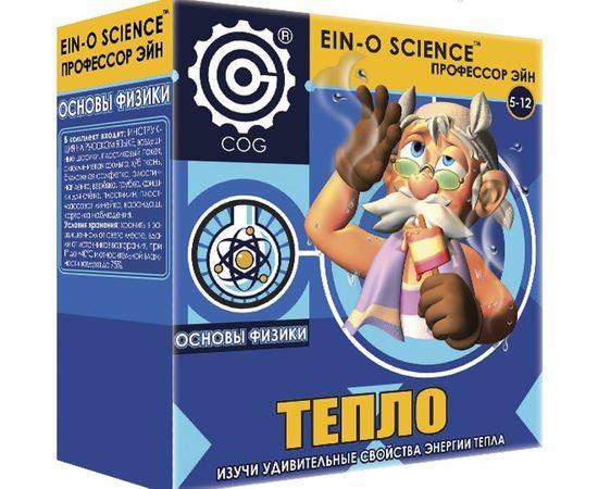 """Игрушки для детей Профессор Эйн - Тепло """"Основы физики"""". Познавательный набор tm08543 купить в твоимодели.рф"""