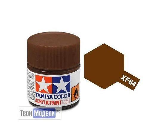 Необходимое для моделей Tamiya 81764 XF-64 Красно-коричневая (Red Brown) #Краска-acrylic tm-19-8370 купить в твоимодели.рф