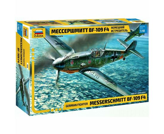 Склеиваемые модели  zvezda 4806 Звезда BF-109F4 Самолет Мессершмитт tm00751 купить в твоимодели.рф