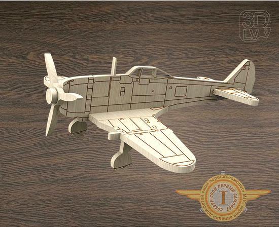 """Изделия из дерева МДФ Nakajima Ki-44 Hayabusa самолет из дерева серия МПС """"Мой первый самолет"""" tm-19-8677 купить в твоимодели.рф"""