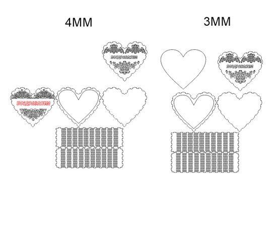Изделия из дерева МДФ Шкатулка сердечко макет в векторе DXF фанера 3, 4 мм (3 варианта) tm-19-8671 купить в твоимодели.рф