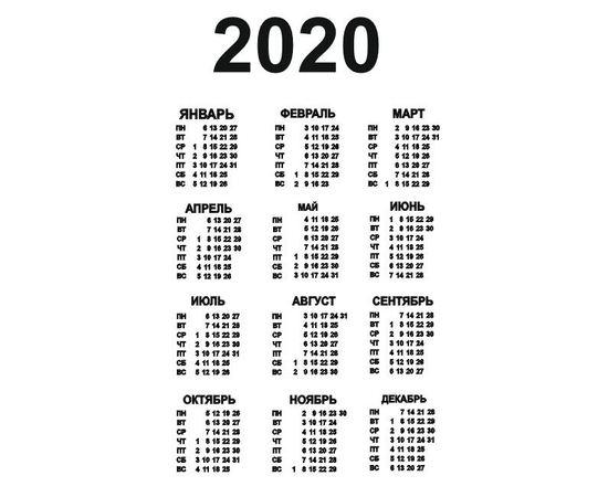 Изделия из дерева МДФ Шаблон макет календаря на 2020 год в векторе DXF tm-19-8673 купить в твоимодели.рф