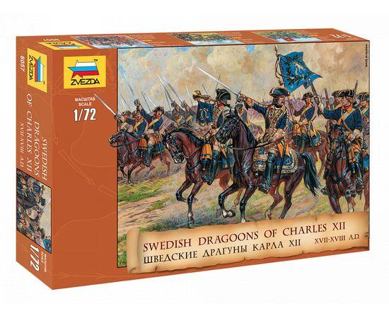 Склеиваемые модели  zvezda 8057 Звезда Шведские драгуны Карла XII. 1/72 tm-19-8737 купить в твоимодели.рф