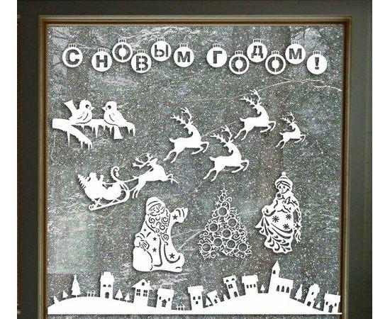 Изделия из дерева МДФ Набор новогодних украшений на окно/стекло из бумаги (Вытынанки) tm-19-8577 купить в твоимодели.рф