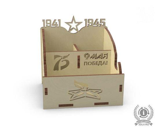 Изделия из дерева (фанеры) Органайзер школьный для канцелярии День Победы 9 мая из дерева tm-19-8896 купить в твоимодели.рф